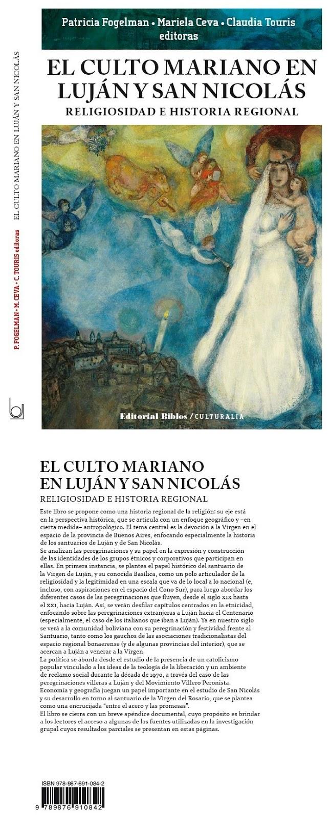 nuevo libro culto mariano